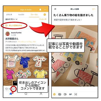 フォーラムアプリ.jpg