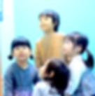 千葉県八千代市 緑が丘 大和田 英会話 教室 英語 子供