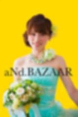 釧路ブライダル写真 釧路ウェディング写真 釧路結婚式