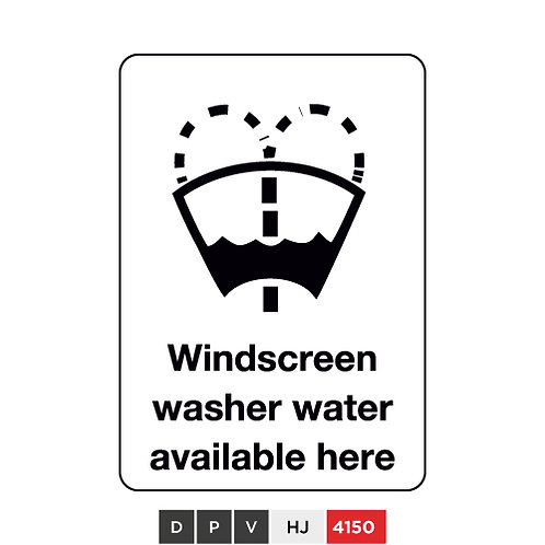 Windscreen washer water available here