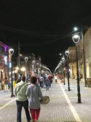 The pedestrianized road