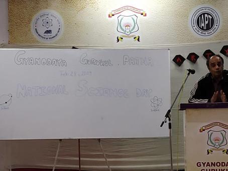ज्ञानोदय गुरुकुल में राष्ट्रीय विज्ञान दिवस का आयोजन