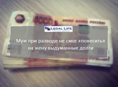 Во взыскании 4,5 миллионов рублей отказано