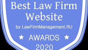 Данила Олешко победил в номинации Law Firm Website – 2020
