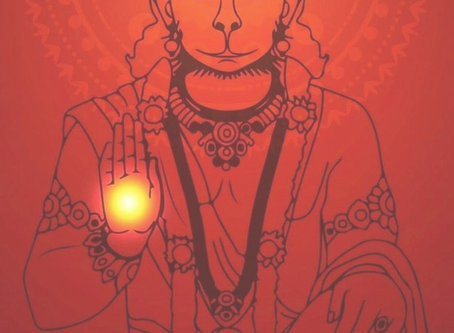 Hanuman and the Grace of Fear