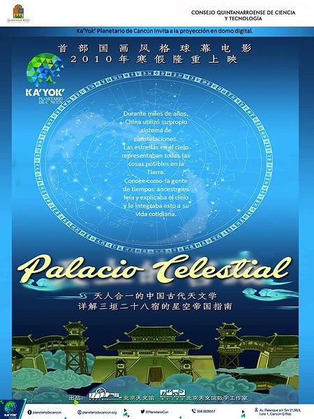 Palacio Celestial  (VE 2021).jpg