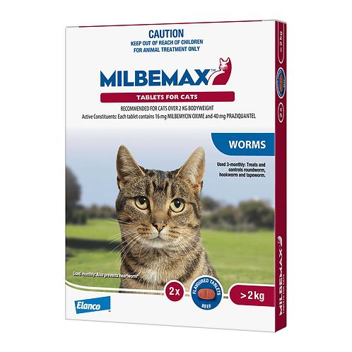 Milbemax 猫咪体内驱虫药2颗 - >2kg