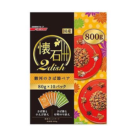 日清怀石2dish海的美味猫粮 800g - 骏河鲅鱼小虾海苔
