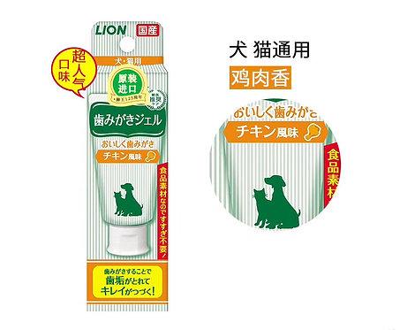 Lion狮王猫犬牙膏
