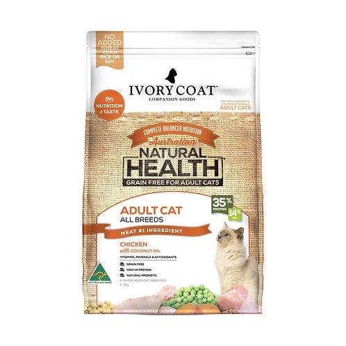 Ivory Coat天然低敏成猫粮3kg - 鸡肉
