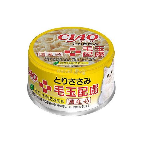 Ciao化毛罐头 - 鸡肉