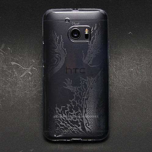 汘臨-防撞保護殼 HTC