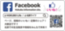 HL FB.jpg