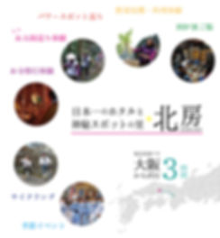 TOP②.jpg