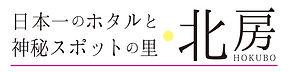 ロゴ横.jpg