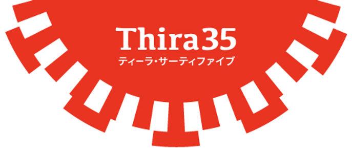 Thira35_symbol.jpg