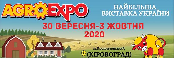 30 ВЕРЕСНЯ-3 ЖОВТНЯ 2020.png