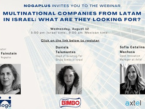 """""""Multinational Companies from LatAm in Israel: What are they looking for?"""""""