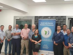 Evento con la Cámara de Comercio Israel América Latina