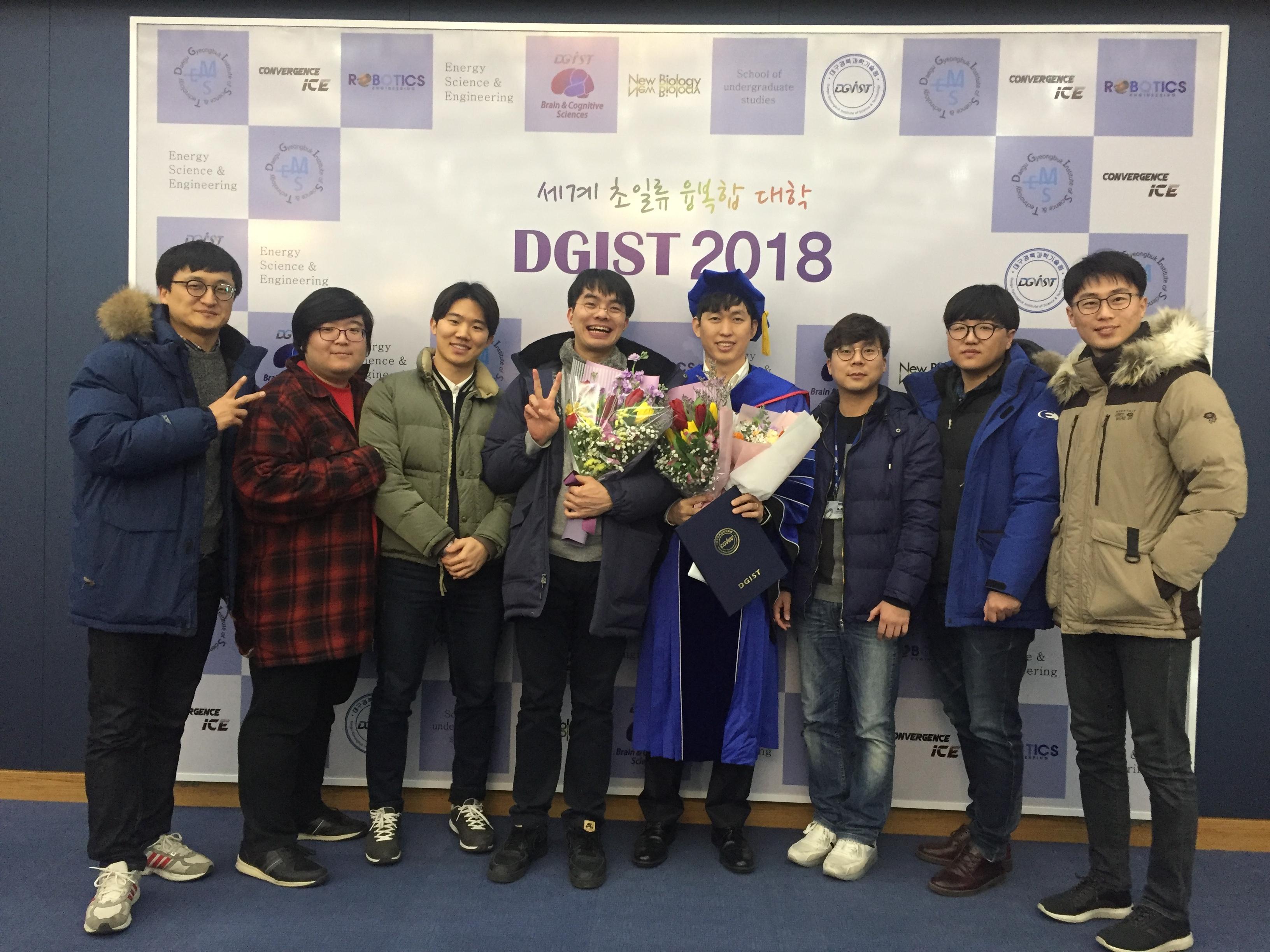 2019 DGIST commencement