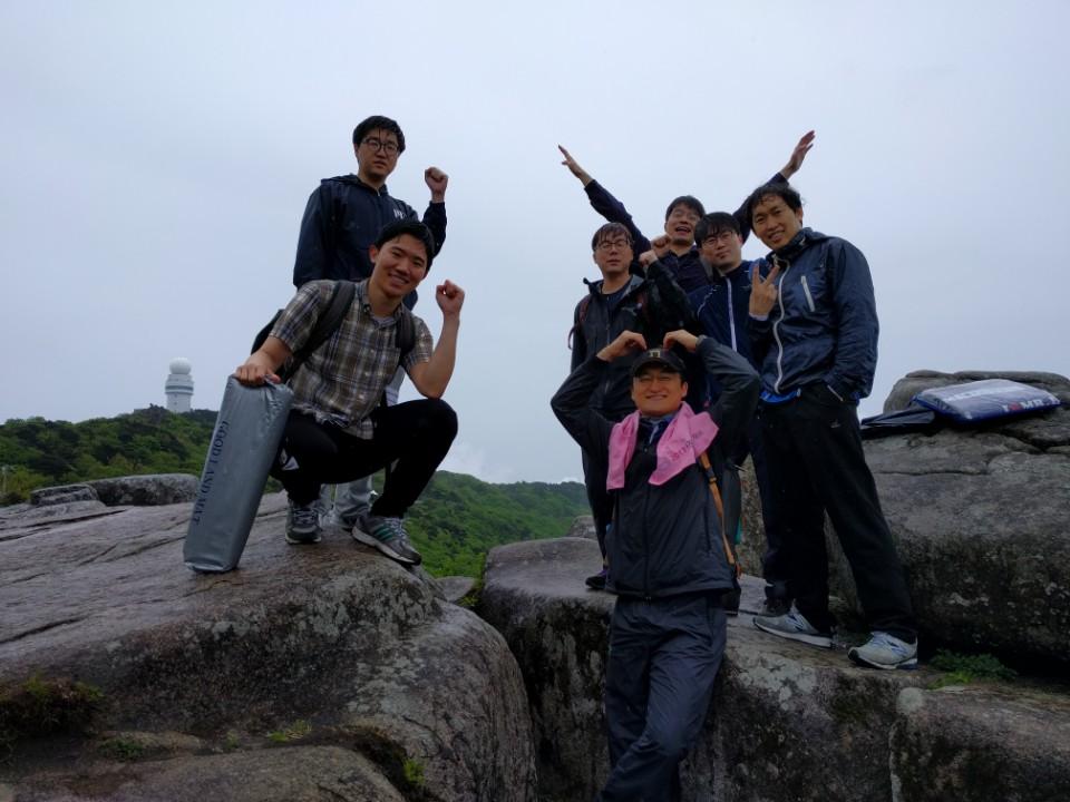 2017 비슬산 산행