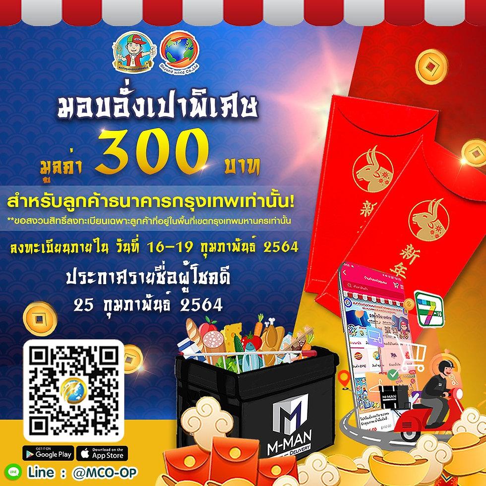 messageImage_1613388421498.jpg