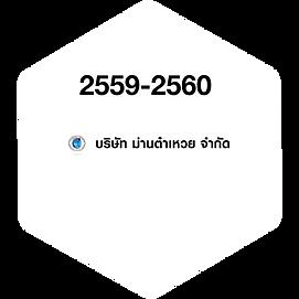 พาว1-05(2).png