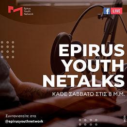 Epirus-Youth-Netaks.jpg