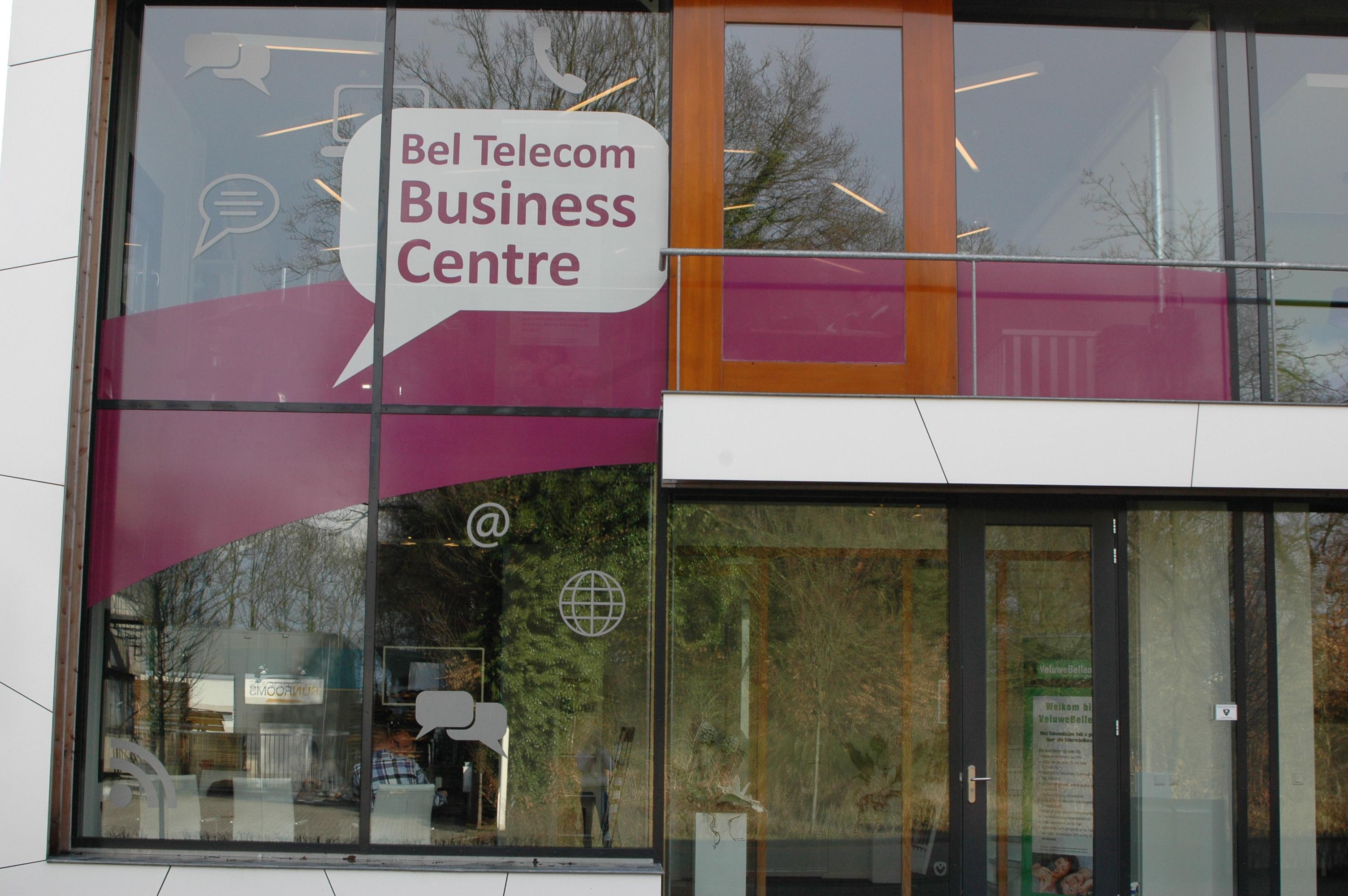Bel Business centre