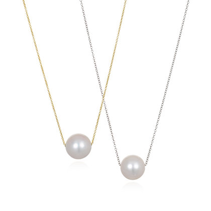 18K White Freshwater Pearl Slide Necklace