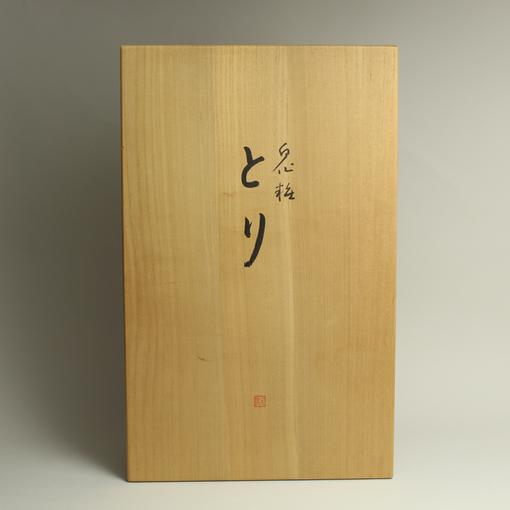 八木一夫_Yagi Kazuo_白化粧とり002.tif