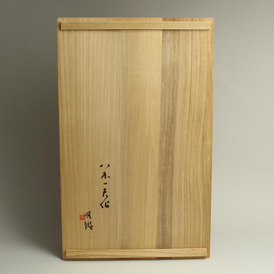 八木一夫_Yagi Kazuo_白化粧とり001.tif