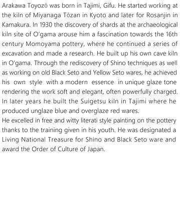 Biography_Raku Jikinyu XV_EN.tif