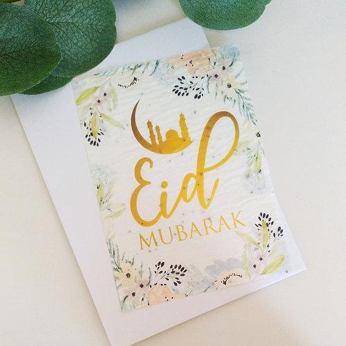 .. Carte à planter - Eid Mubarak..