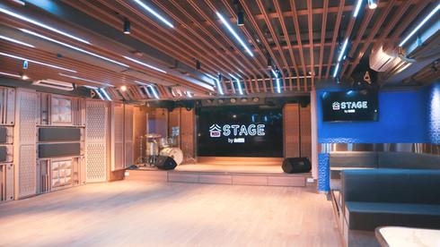 谷Stage
