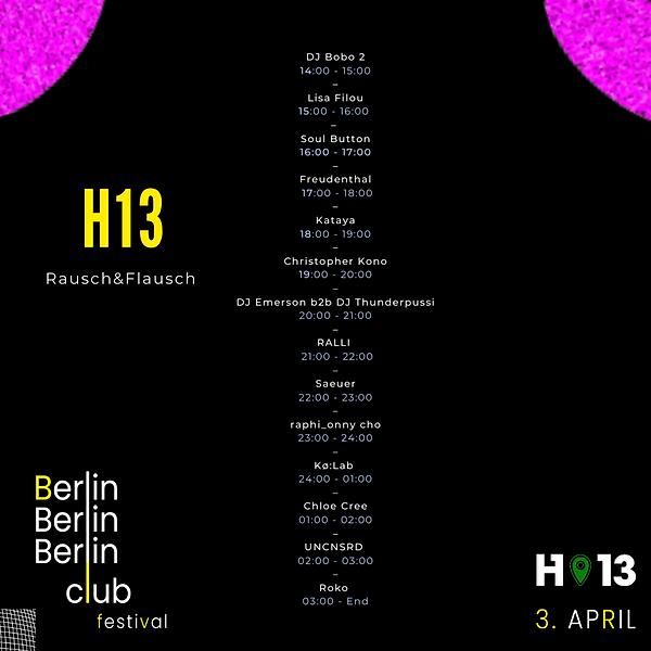 H13 2nd Floor.png