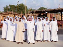 Al Azi: Praise, Pride & Fortitude