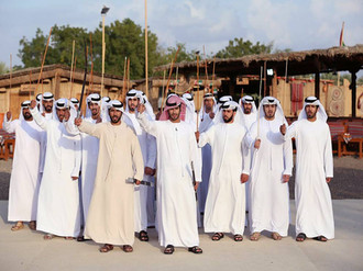 Al Azi: Louange, fierté & force d'âme.