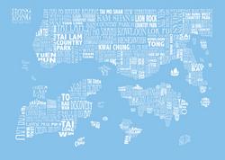 blue HONG KONG MAP