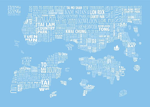 HONG KONG TYPOGRAPHIC MAP PRINT