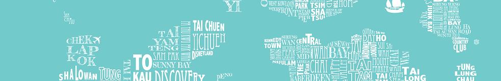 HONG KONG TYPOGRAPHIC MAP, HONG KONG MAP PRINT, HONG KONG CANVAS, CANVAS PRINT HONG KONG.