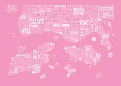 bubblegum HONG KONG MAP