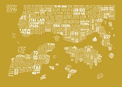 mustard HONG KONG MAP 50x70 print