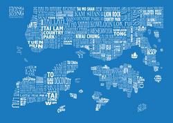 ocean HONG KONG MAP