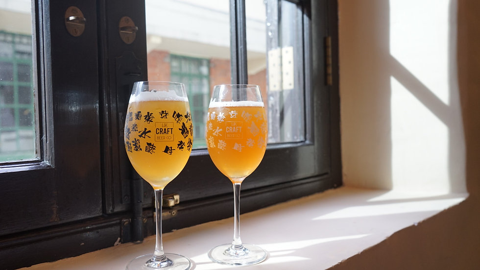 Craft Beer Co. Glass