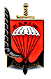 3-eme-rpima.png