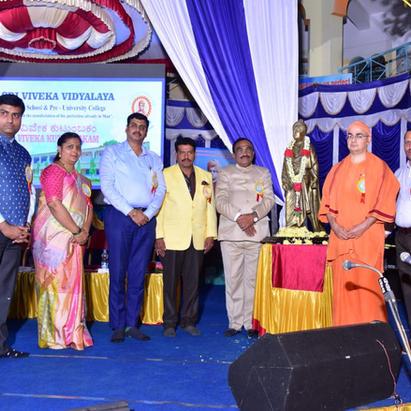 Inauguration of Annual Day Programme by Rev. Swami Jnanayoganandaji Maharaj