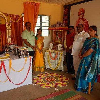 Kannada Rajyotsava Celebrations