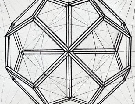 The 'Granthahedron': The World's First (Known) Pentagonal Hexakaidecahedron