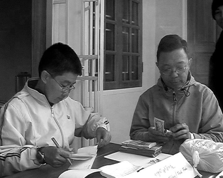 Gim & Mr. Yip accounting.JPG